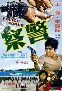 """Police Force"" Chinese Theatrical Poster"