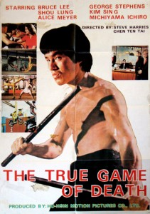 """""""True Game of Death"""" US Theatrical Poster"""
