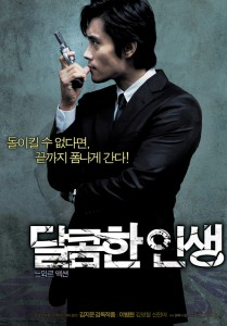 """A Bittersweet Life"" Korean Theatrical Poster"