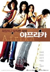 """Afrika"" Korean Theatrical Poster"