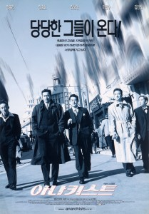 """The Anarchists"" Korean Theatrical Poster"