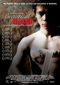 """Beautiful Boxer"" International Theatrical Poster"