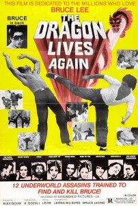 """The Dragon Lives Again"" US Theatrical Poster"