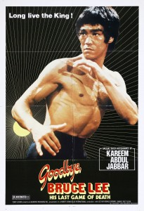 """""""New Game of Death"""" US Theatrical Poster"""