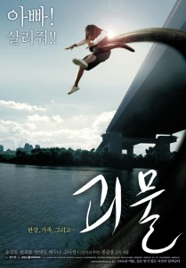 """The Host"" Korean Theatrical Poster"