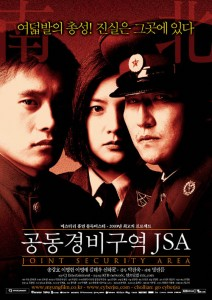 """JSA: Joint Security Area"" Korean Theatrical Poster"