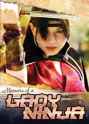 memoirs of a lady ninja dvd tokyo shock cityonfirecom