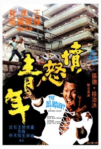 """The Delinquent"" Chinese Theatrical Poster"