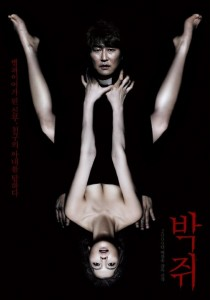 """Thirst"" Korean Theatrical Poster"