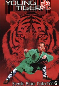 """Young Tiger"" US DVD Cover"