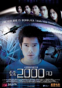 """2000 A.D."" Chinese Theatrical Poster"