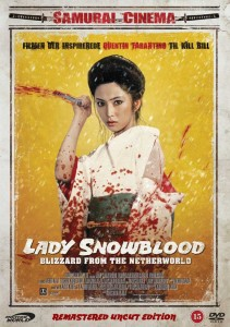 """""""Lady Snowblood: Blizzard from the Netherworld"""" UK DVD Cover"""