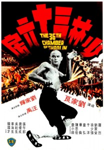 """36th Chamber of Shaolin"" Chinese Theatrical Poster"