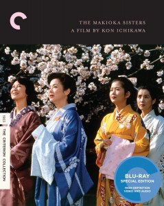 The Makioka Sisters Blu-ray/DVD (Criterion)