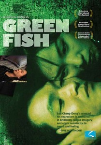 """Green Fish"" American DVD Cover"