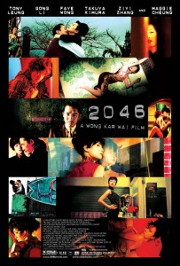 """2046"" International Theatrical Poster"