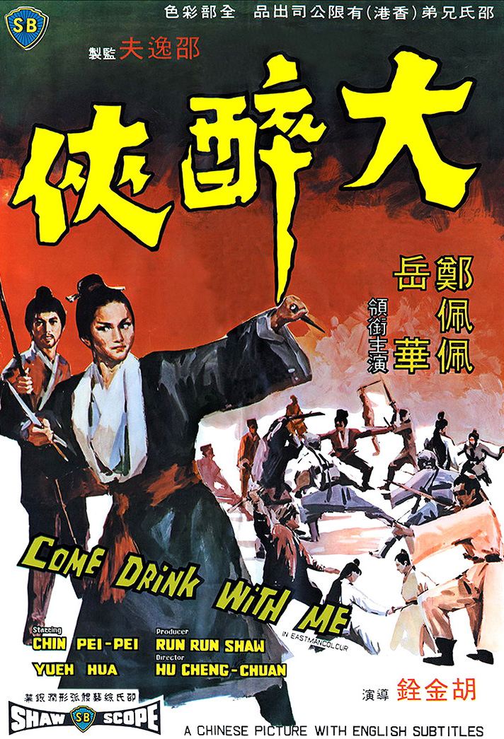 Vitali Kok : Come Drink With Me (1966) Review  cityonfirecom