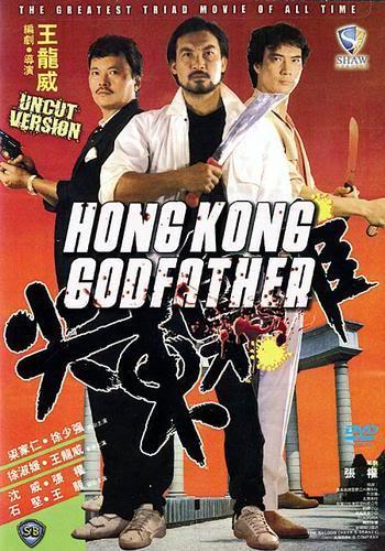 Hong kong porn torrent