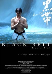 """Black Belt"" International Theatrical Poster"