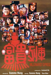 """Millionaire's Express"" Chinese Theatrical Poster"