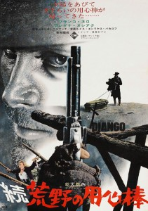 """Django"" Japanese Theatrical Poster"