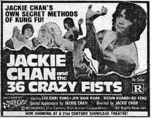 """The 36 Crazy Fists"" Newspaper Ad"