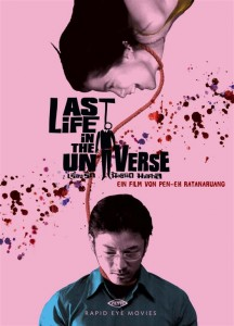 """""""Last Life in the Universe"""" Japanese Theatrical Poster"""