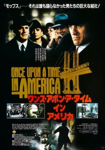 """Once Upon A Time In America"" Japanese Theatrical Poster"