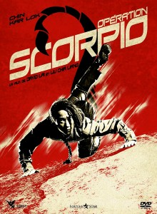 """Operation Scorpio"" French DVD Cover"