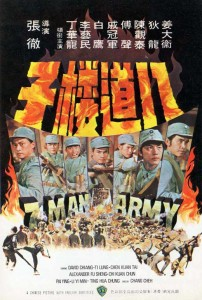 """7-Man Army"" Chinese Theatrical Poster"