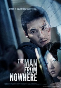 """The Man from Nowhere"" International Theatrical Poster"
