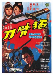 """The One-Armed Swordsman"" Chinese Theatrical Poster"