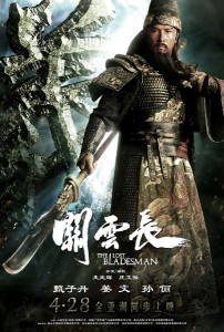 """The Lost Bladesman"" Chinese Theatrical Poster"