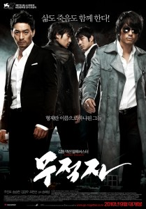 """A Better Tomorrow"" Korean Theatrical Poster"