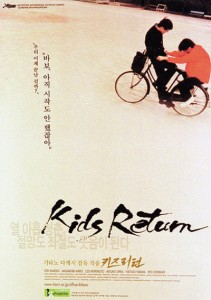 """Kids Return"" Japanese Theatrical Poster"