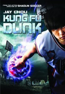 """""""Kung Fu Dunk"""" American DVD Cover"""