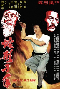 """""""Snake in the Eagle's Shadow"""" Chinese Theatrical Poster"""