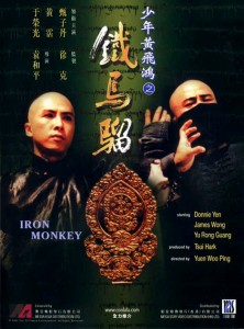 """Iron Monkey"" Chinese DVD Cover"