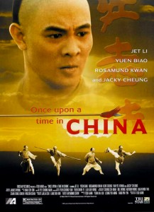 """Once Upon a Time in China"" American Theatrical Poster"