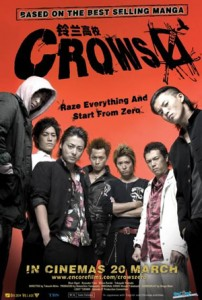 """Crows Zero"" International Theatrical Poster"
