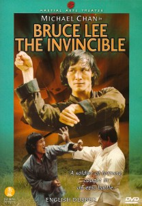 """Bruce Lee the Invincible"" American DVD Cover"