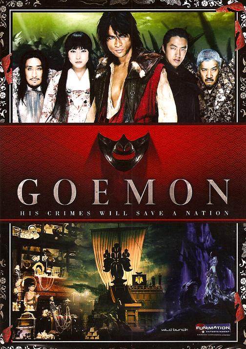 goemon aka the legend of goemon 2009 review