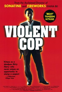 """Violent Cop"" International Theatrical Poster"