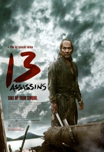 """13 Assassins"" American Theatrical Poster"
