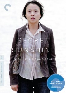 Secret Sunshine Blu-ray/DVD (Criterion)
