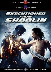 Executioner from Shaolin aka Executioners from Shaolin DVD (Dragon Dynasty)