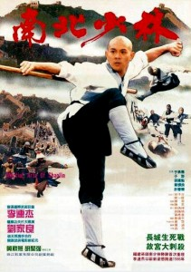 """Martial Arts of Shaolin"" Chinese Theatrical Poster"