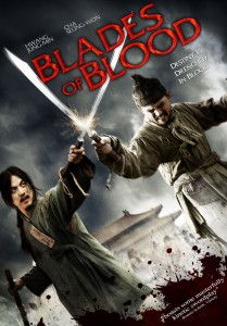 Blades of Blood aka Like the Moon Get Out the Clouds, Like the Moon Escaping from the Clouds DVD (Lionsgate)