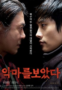 """I Saw the Devil"" Korean Theatrical Poster"