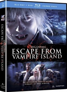 Higanjima: Escape from Vampire Island aka Barefoot Dream, Equinox Island Blu-ray/DVD (Funimation)